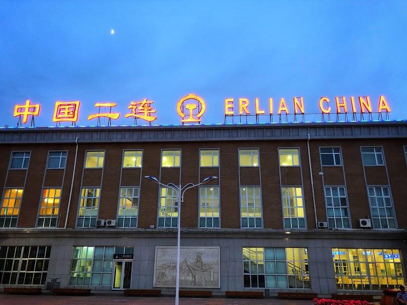 Train station at Erlian, China