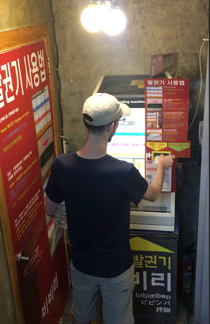 Bibimbap ticket machine at Bibili in Seoul